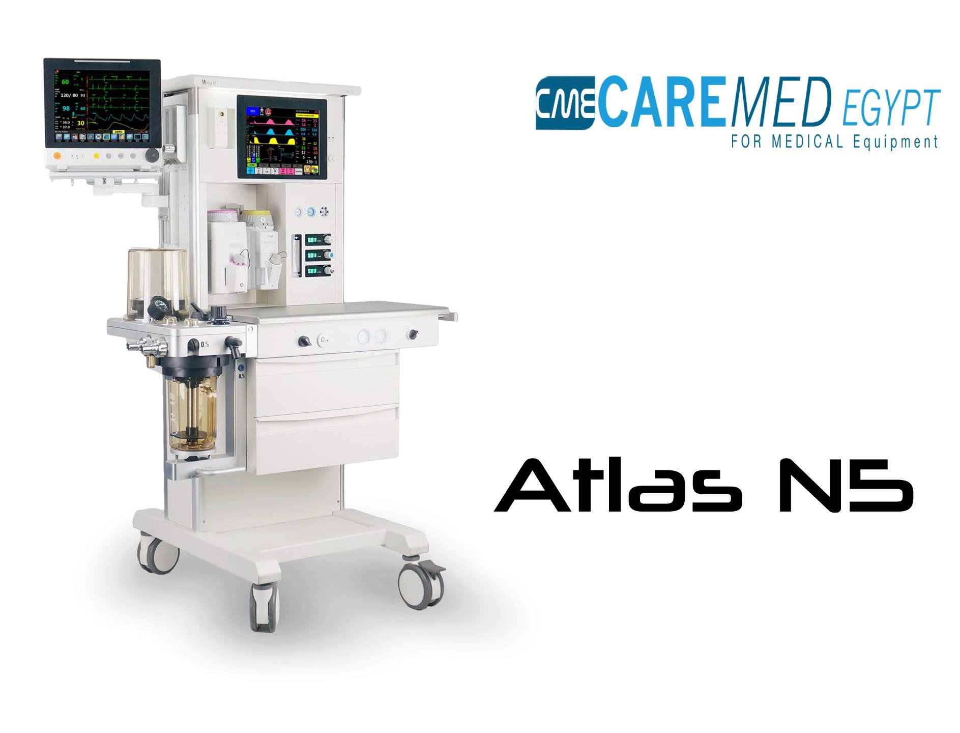 Atlas N5